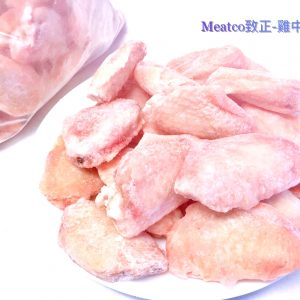 Chicken Mid Joint Wing 鸡中翅 per lb