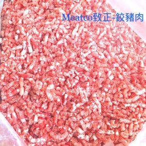 Ground Pork 碎豬肉 3lbs/bag包