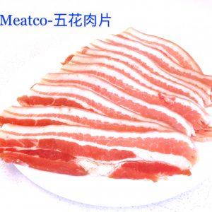 Pork Bellie Slice五花肉片 3lbs/Bag包